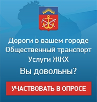 http://new.gov-murman.ru/opros